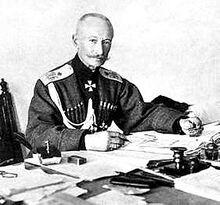 Брусилов в бытность министром