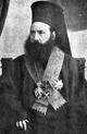 Митрополит Тырновский