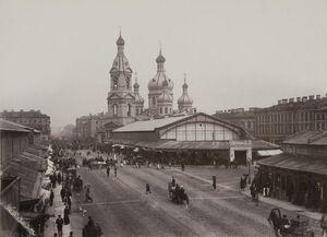 Сенная площадь 1890 год