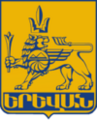 100px-Yerevan seal.png