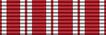 Czechoslovak War Cross 1918 Ribbon