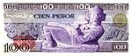 Billete de 100 MXP (A) rev