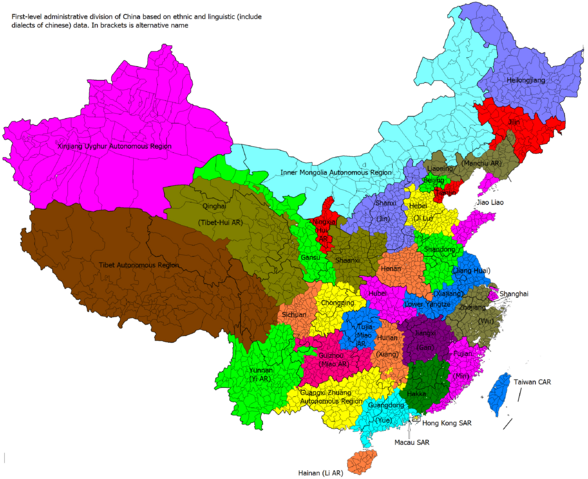 File:Ethno-linguistic based administrative division map of China.png