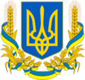 Ukrcoasge.png
