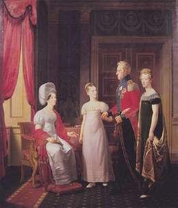Фредерик VI с семьёй