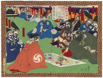 Юкинага и Киёмаса