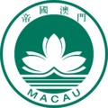 Coat of Arms Empire of Macau (Shattered Into Pieces).png
