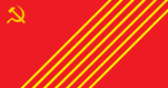 USSR Flag Burma Ascension