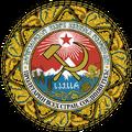 560px-Emblem of the Georgian SSR svg