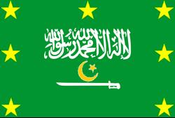 Federation of The Arabian Peninsula