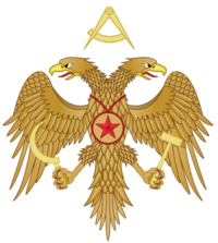 Roman Communist Faction Icon (PM3)