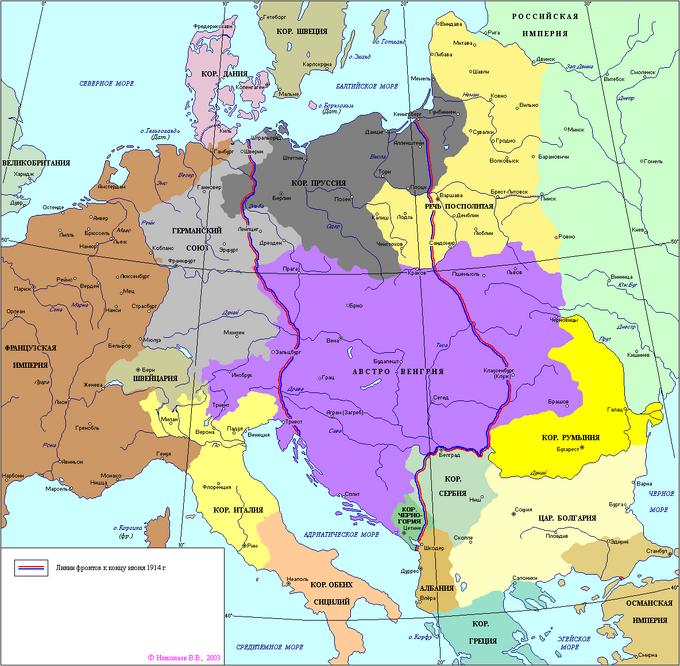 Линия фронта - 1914