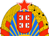 Serbia (Central Victory)