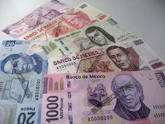 Denominaciones billetes mexico