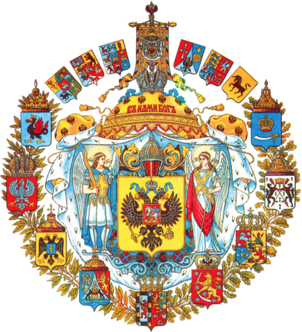File:Greater coat of arms of the Russian empire.png