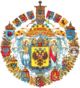 Greater coat of arms of the Russian empire