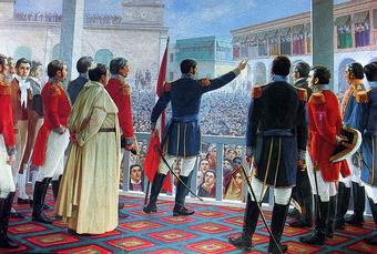 Боливар провозглашает независимость Перу