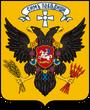 Герб Российского государства
