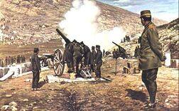 Сербская артиллерия в Боснии