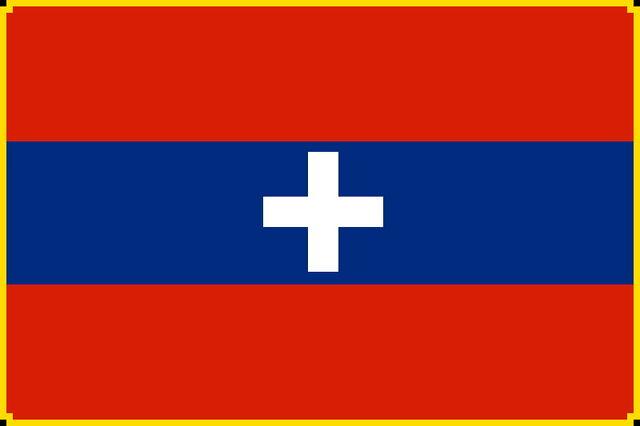 File:Alps flag.jpg