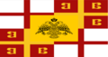 ConstantinopleFlag.png
