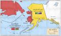 Divided Alaska Revised.png