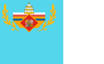 FlaggeVatikanLatium