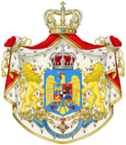 Kingdom of Romania coat
