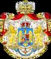 Kingdom of Romania coat