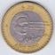 Moneda $20 Mexico Octavio Paz