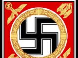Адольф Гитлер (Мир Российского государства)