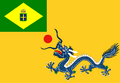 ColonyChinaFlag