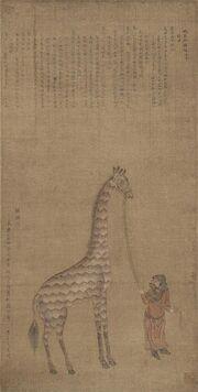 GirafLL