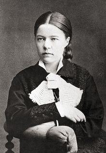 Марта Фидлер1