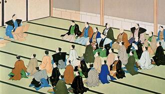 Школа в Киото
