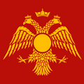 Coat of Arms of the Byzantine Empire - Byzantine Reconquest.png