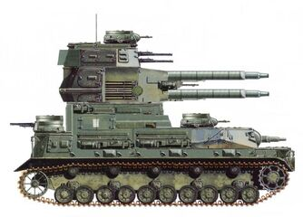M-219