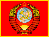 The Socialist World Republic