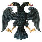 Герб Российской Республики