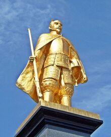 Памятник Нобунаге