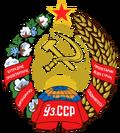 Emblem of the Uzbek SSR svg