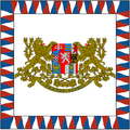 Presidential Standard of the Republic of Czechoslovakia.PNG