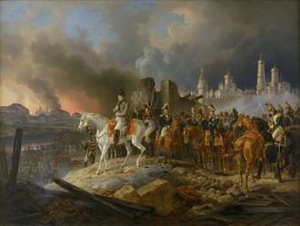 Нап в Москве