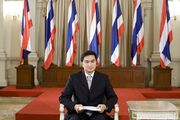800px-Abhisit Prime Minister of Thailand