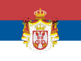 Serbia (Austria and others)