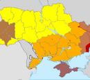 Ukrainian insurgency (Awgustоwsky putsh)