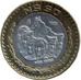 Moneda N$50 Mexico Tipo B