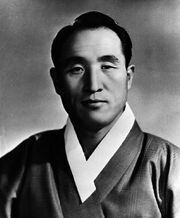 Reverend sun Myung Moon as a young man