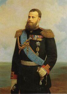 Alexei Alexandrovitch Romanov