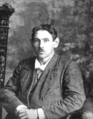 Владимир Вольский 1918